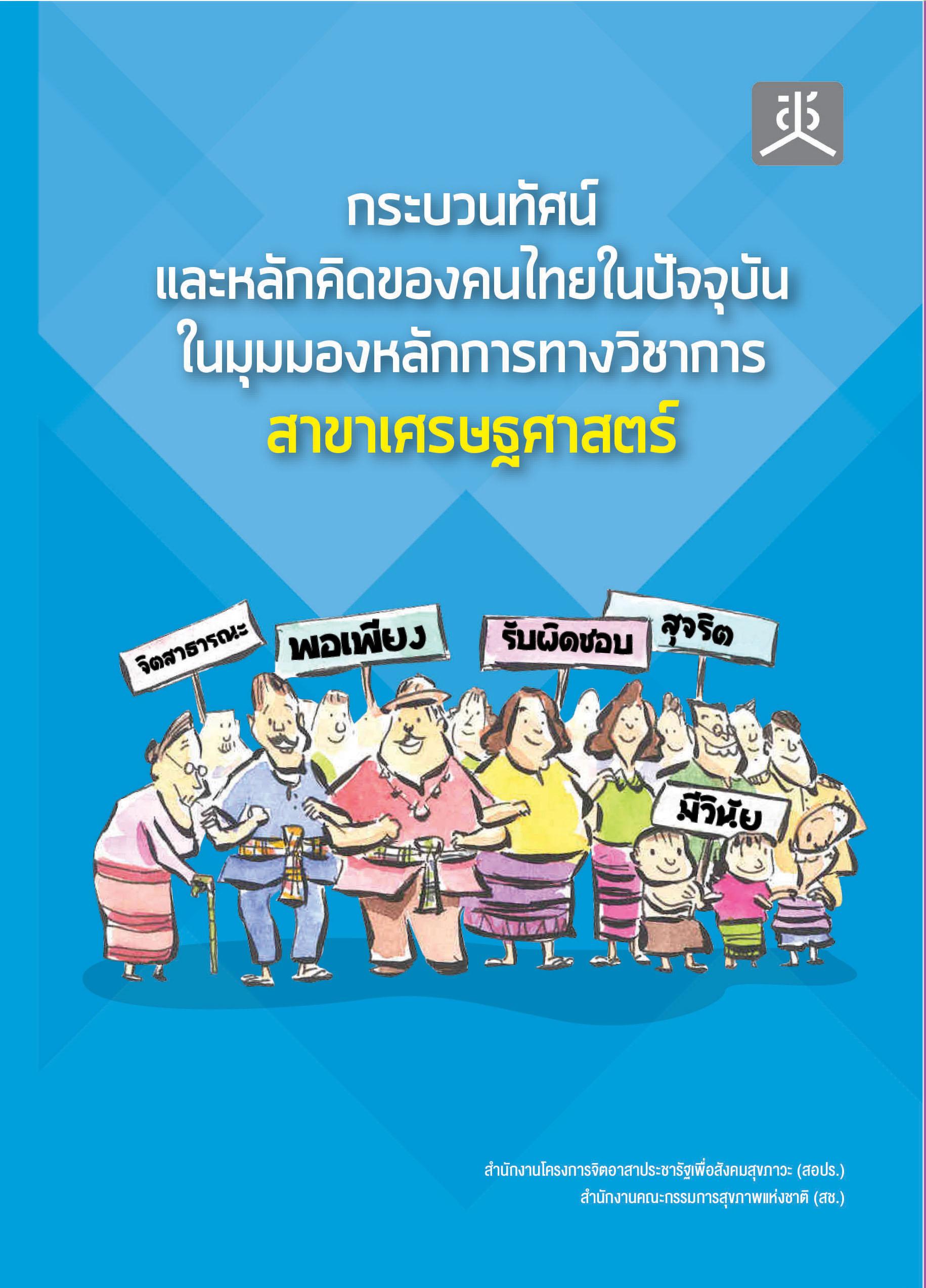NP_PREPS.P056_12-1514-pok1