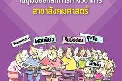 NP_PREPS.P056_12-1514-pok3