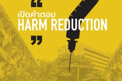 Harm Reduction_v3 mhai.indd